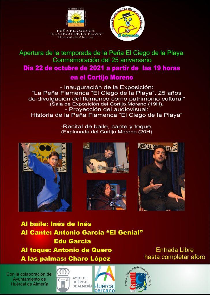 Cartel Actividades Aniversario Peña Flamenca El Ciego de la pPlaya